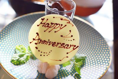 結婚三周年 記念料理