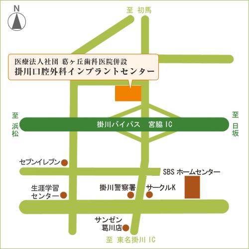 掛川口腔外科インプラントセンター アクセス地図